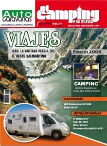 El Camping y su Mundo