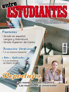 Entre Estudiantes - Número 160